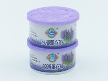 70g car air freshener tin can houshold product Solid Gel Air fresheners