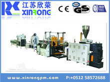 high quality hot sale pp pe single wall corrugated pipe extruding line in plastic machine