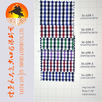 stocklot fabric in china wrinkle free shirting cotton fabric