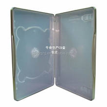 DVD metal tin case