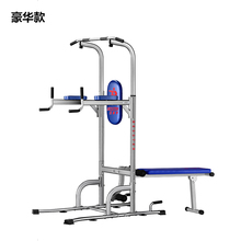 [NEW JS-083] Horizontal bar & Parallel Bar gym all fitness indoor gym