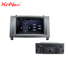 Kirinavi WC-PT7308S Android 5.1.1 car radio gps multimedia touch screen stereo for peugeot 407 2004-2010 car dvd gps wifi 3g