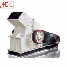 small portable diesel gold clay hammer mill stone crusher