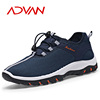 New Design Comfortable Hiking Mountain Shoes