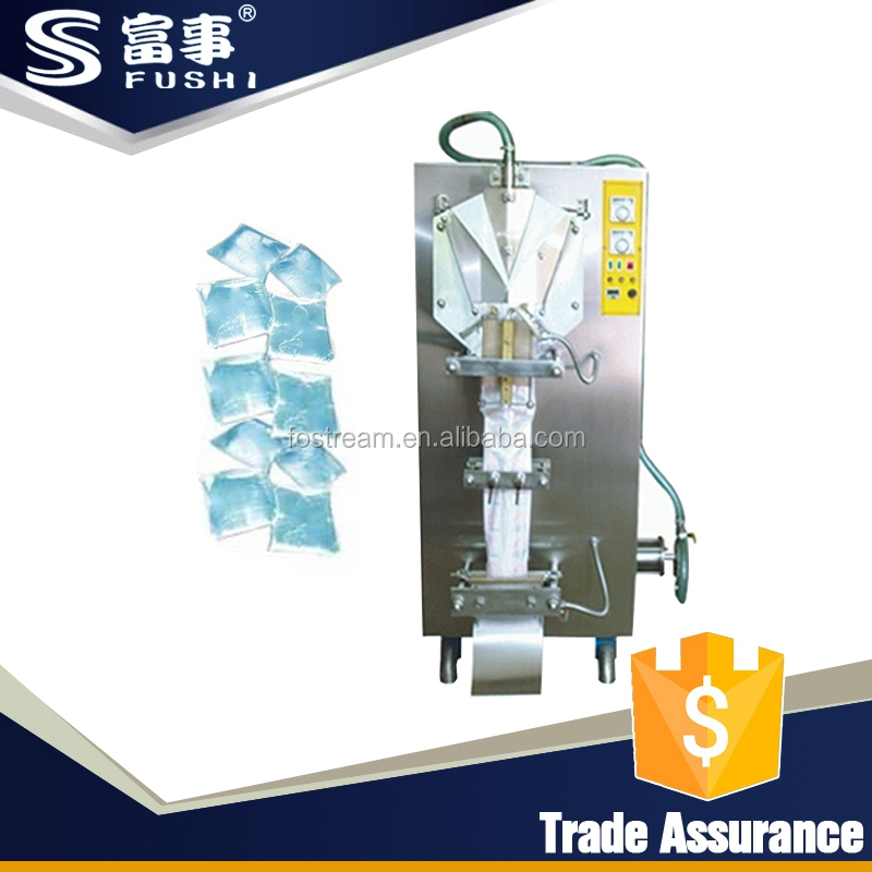 Automatic pouch sealing machine/sachet water production flow chart