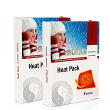 Hot sale top quality heat pack microwave heat pack