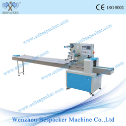 XK-280 High Efficiency Automatic For Flow Packing Machine