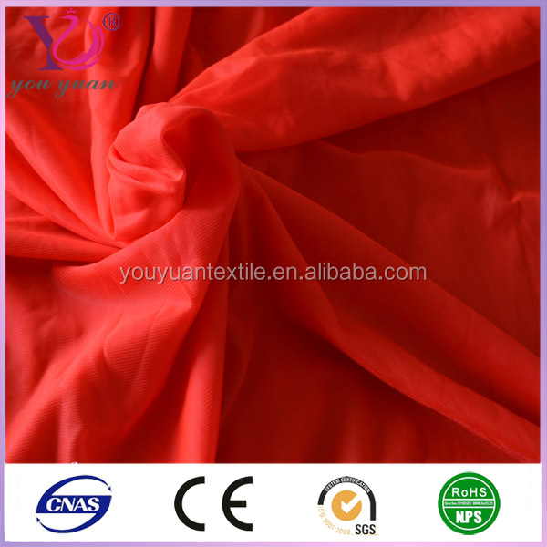 Warp knitted polyester spandex fabric for shapewear/underwear