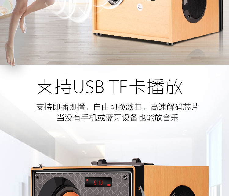 New Hot home theatre sound stereo woofer wood bluetooth speaker wooden  subwoofer speaker