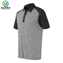 High Quality Polyester Cation Contrast Color Performance Men's Golf Polo Shirts