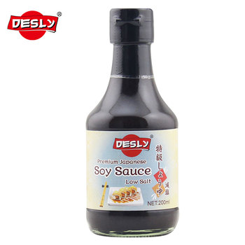Sushi food Japanese soy sauce for supermarket