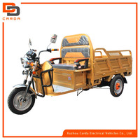 high power low price electric tricycle cargo