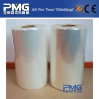 PMG good quality plastic wrap film / heat shrink film in rolls