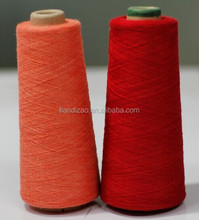 aramid Flame Retardant Yarn