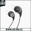 /product-detail/sig-bqbcefccrosh-cvc-6-0-noise-reduction-china-bluetooth-headphone-price-60373385522.html