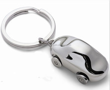 custom high quality promotional metal keychain with LOGO print