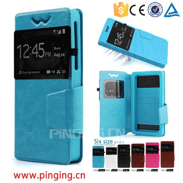 Wholesale Fashion Universal Flip Phone Case for 4.3 Inch 4.5 Inch 5.0 Inch 5.2 Inch 5.5 Inch