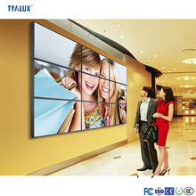High bright full HD 3 x 4 55 inch did video wall media player