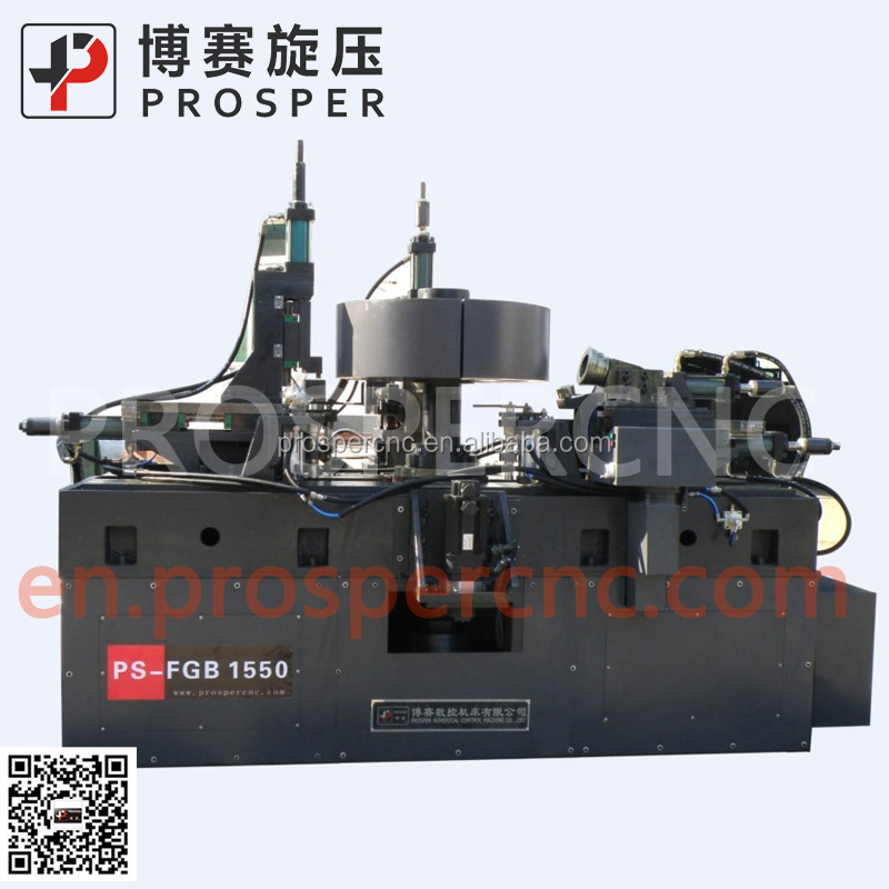 sell cnc machine