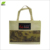 Custom Logo Printed Eco Friendly Tote Shopping Carry Fabric PP Laminated Recyclable Non Woven Bag