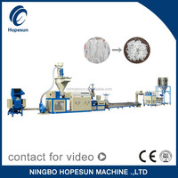 PP PE ABS PS PC double stage plastic pelletizing machine