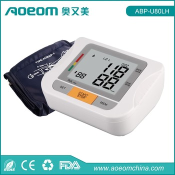 AOEOM Household Bluetooth 4.0 blood pressure monitor