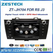 Factory price touch screen car dvd radio for Jac RS J3 motors with gps bluetooth mp4 multimedia player audio player