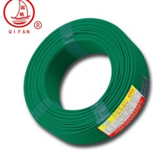 Copper core PVC Insulation Flexible Power Wire low Voltage BVR