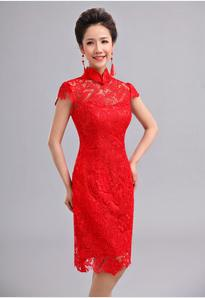 Z70262A EMBROIDERED CHINESE BRIDE WEDDING CLOTHES