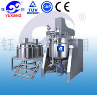 New products emulsion paint high speed mixing machine