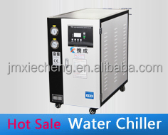 wilo 25-600l industry chiller
