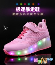 Shake lighting kick roller shoes with one wheel led roller shoes kids