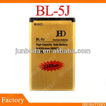 mobile batteries bl-5j for nokia