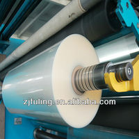 CPP Film:used for printing & lamination
