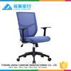 The newest fashion Classical middle back office mesh chair fabric office furniture 518-1