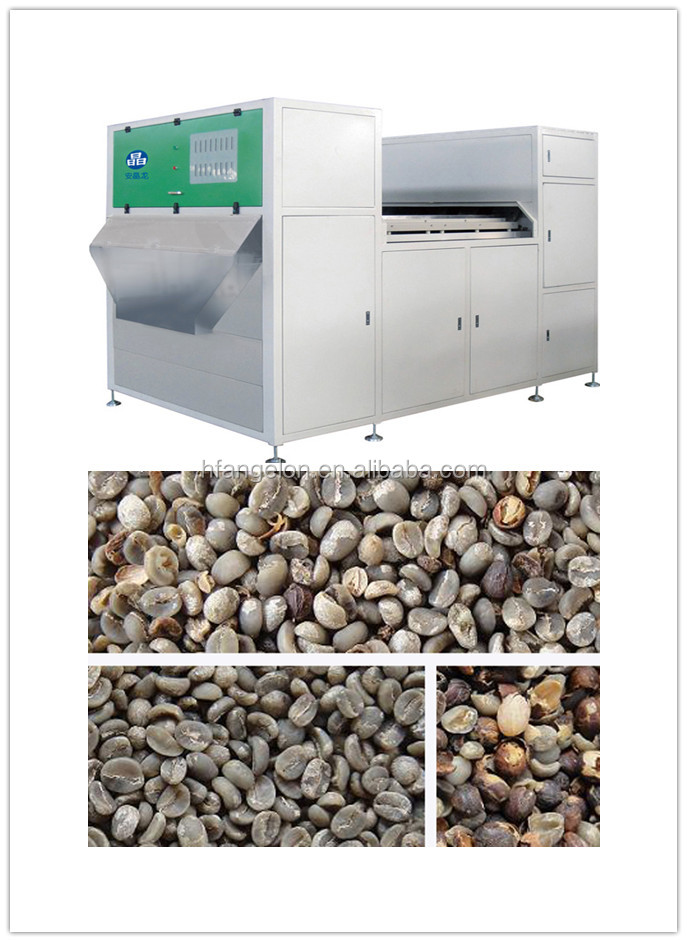 grade coffee beans color sorting machine