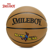2018 Smileboy brand promotion basketball personalized pu leather basket ball official size 7 laminated basketball for training