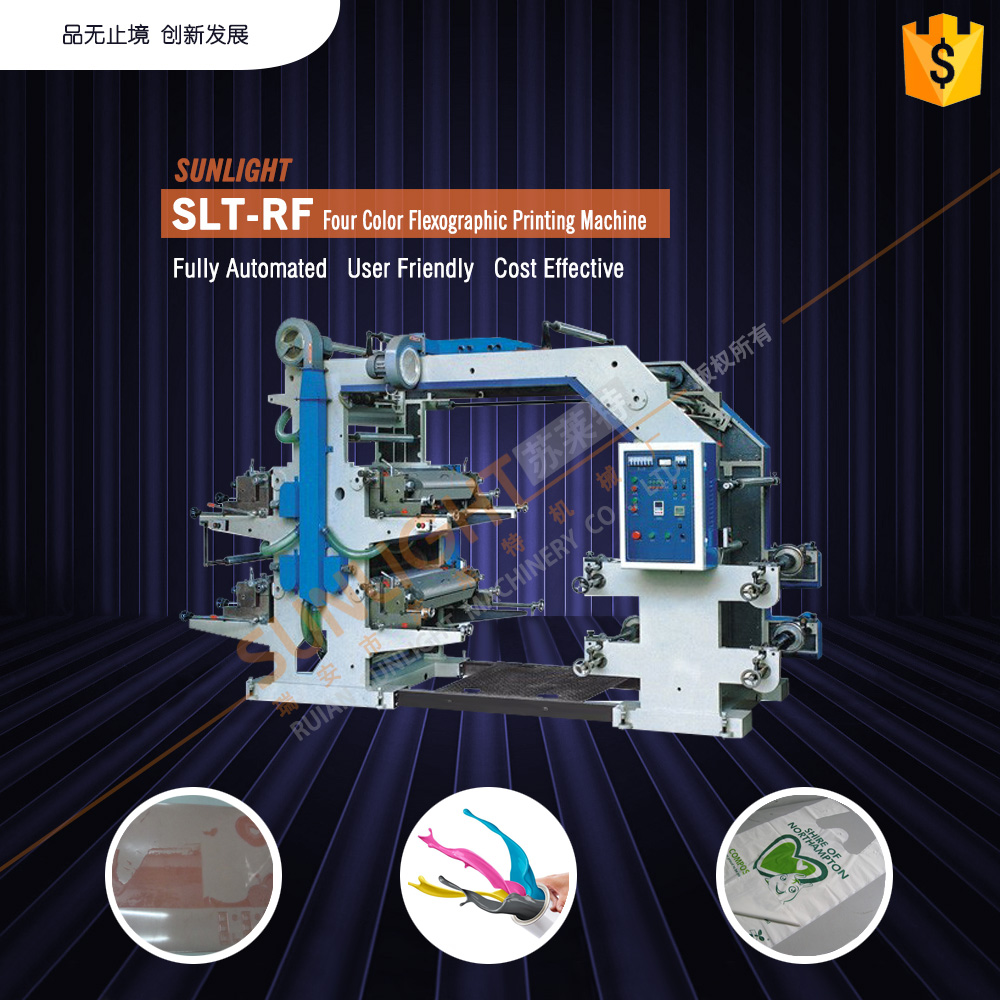 SLT-RF 4 colour full-automatic aluminum foil label paper flexo graphic printing machinery with video inspect