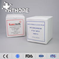 Medical materials wound dressing oem gauze