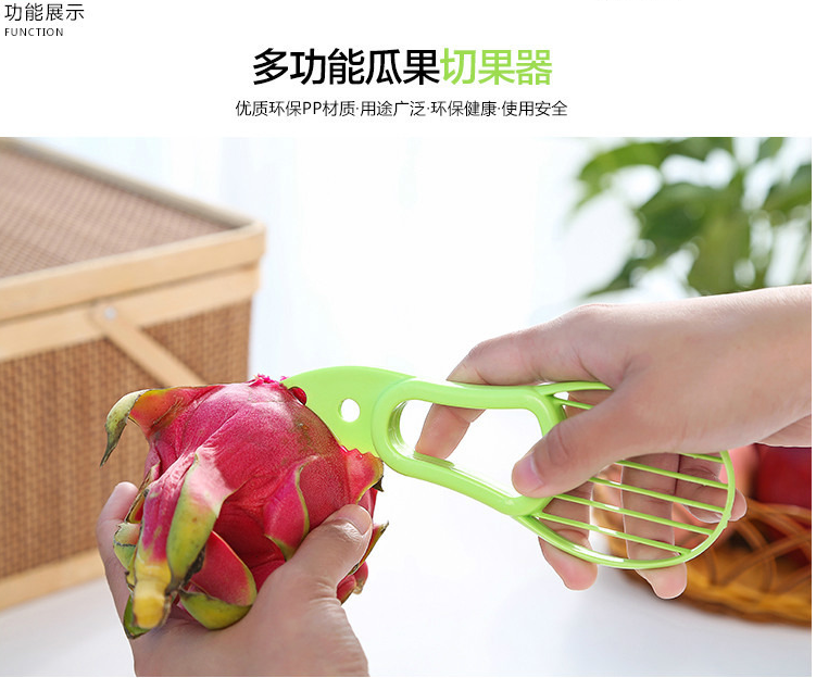 Multi-purpose fruit cutter