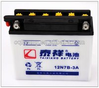 lead acid motorcycle battery/street bike Wholesales 12V 7AH (12N7B-3A))