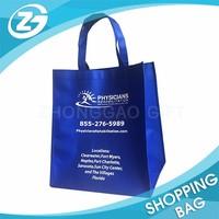 Silk Screen Logo Print Advertising Wholesale Eco Custom Cheap Promotion Polypropylene Shopping Non Woven Fabric Tote Bag