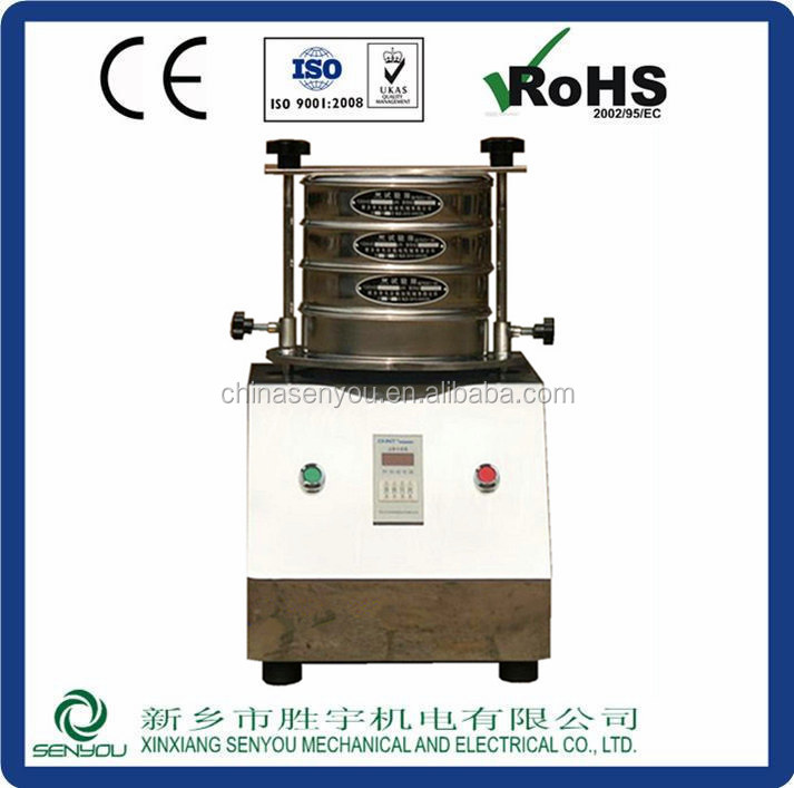 Lab Analysis Sieve Shaker Professional Standard Test Sieve Supplier