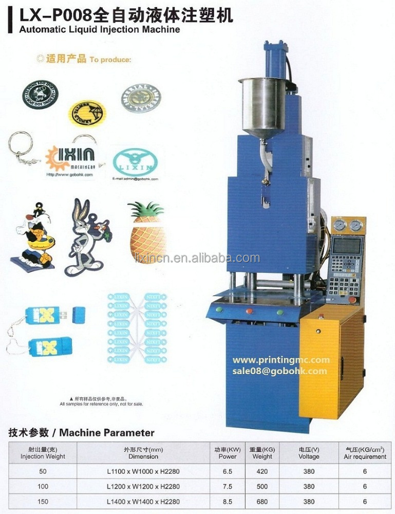 Full automatic soft PVC Micro injection machine for PVC key chain
