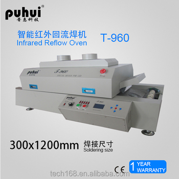 infrared and hot air ,benchtop, LED,PCB wave soldering station,taian,puhui reflow oven T-960