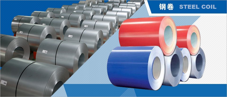 galvanised steel coil with color prepainted