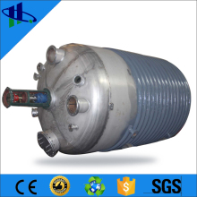 jacketed Chemical Reactor agitated Tank Reactor