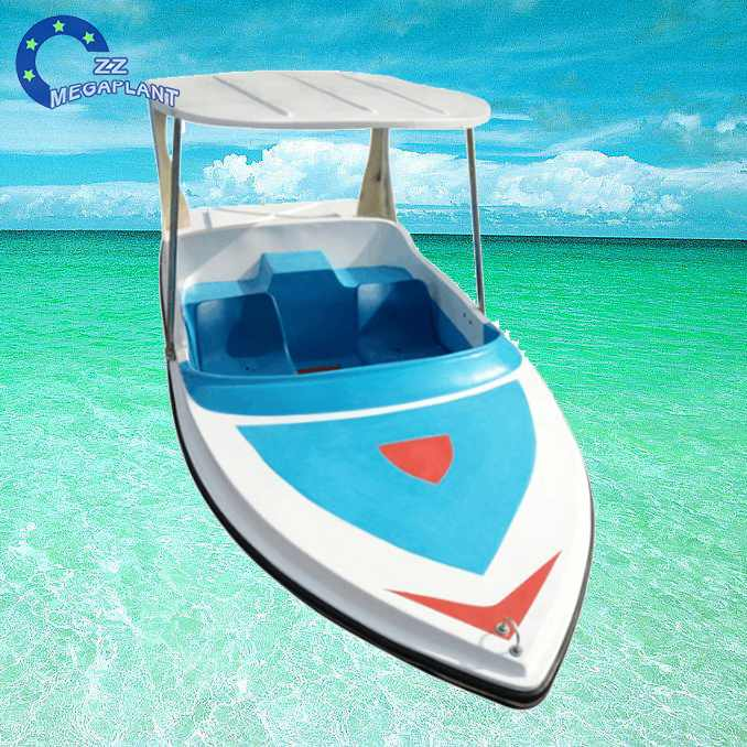 Red and blue 4-5 people electric boat with 2 sets battery for sale