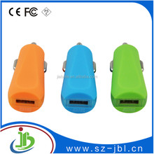 4 port usb car charger