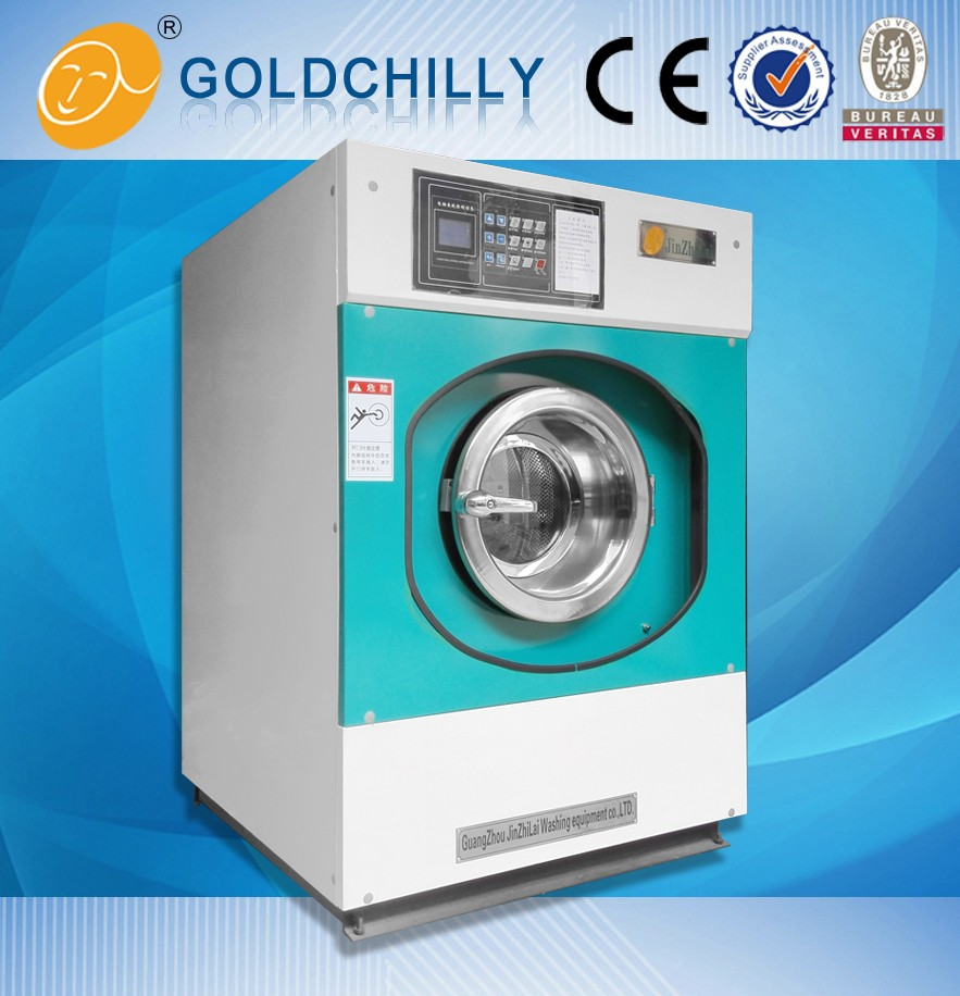 Industrial Washer Extractor ~ Fully programmable industrial landry washer extractor for